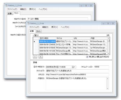 img-historyeditor-win_top