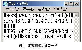 img-mtc-win_screen1