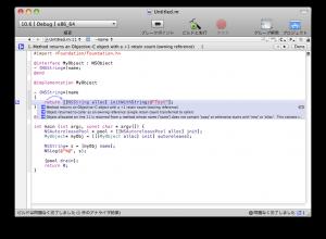 Xcode静的アナライザ実行結果3