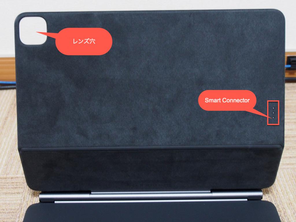 Magic Keyboardのレンズ穴とSmart Connector
