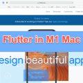 M1 MacにFlutterをセットアップする